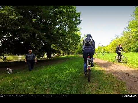 VIDEOCLIP Cu bicicleta prin Bucuresti: Poteca. Parcul Herastrau. 1 Mai verde
