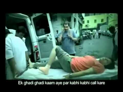 Airtel New AD - Har Ek Friend Zaroori Hota Hai With Lyrics  ( Mp4 )