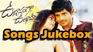 Ullasamga Utsahamgaa Movie Songs Jukebox