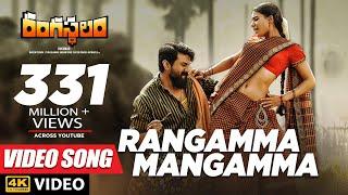 Rangamma Mangamma Full Video Song - Rangasthalam Video Songs  Ram Charan, Samantha