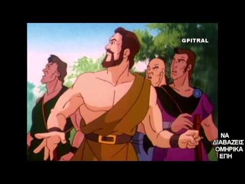 Ηρακλής Οι Άθλοι 7 Hercules the Deeds