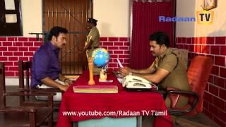 Elavarasi 23-10-2014 Suntv Serial | Watch Sun Tv Elavarasi Serial October 23, 2014