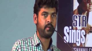 Anba Azhaga Audio Launch
