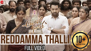 Reddamma Thalli - Full Video | Aravindha Sametha