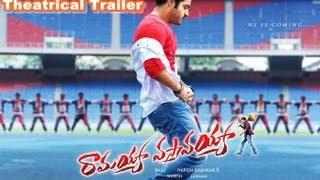 Ramayya Vasthavayya Theatrical Trailer