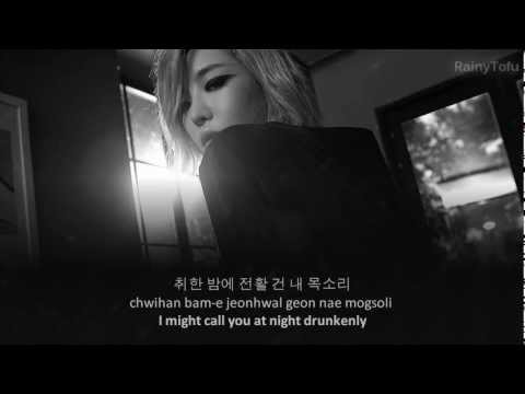 Ga In - Meet her ~ lyrics on screen (KOR/ROM/ENG)