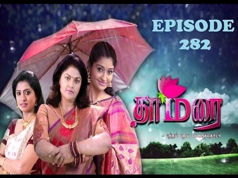 Thamarai Serial 09/10/2015 SunTv Episode Online