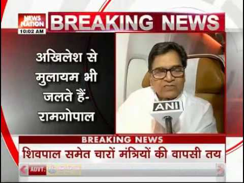 Ram Gopal Yadav denies any CBI case against his family