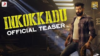 Inkokkadu Official Teaser
