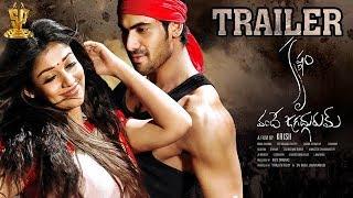 Krishnam Vande Jagadgurum Theatrical Trailer