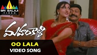 Oo Lala Video Song | Mahankali