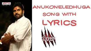 Panjaa Full Songs With Lyrics - Anukoneledhuga
