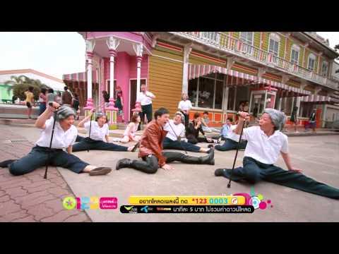 Smile (POP VERSION) - บี้ สุกฤษฎิ์ Official MV
