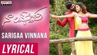 Sarigaa vinnana Lyrical || Naa Love Story