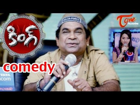 King - Brahmanandam Comedy