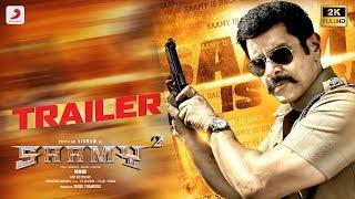 Saamy² - Theatrical Trailer (Tamil) | Chiyaan Vikram, Keerthy Suresh | Hari | Devi Sri Prasad