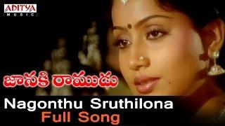 Nagonthu Sruthilona Full Song ll Janaki Ramudu