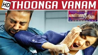 Watch Thoonga Vanam Movie Review Red Pix tv Kollywood News 30/Nov/2015 online
