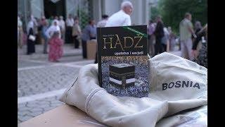 Hadž 2018: Seminar za hadžije - Sarajevo, 16.07.2018.