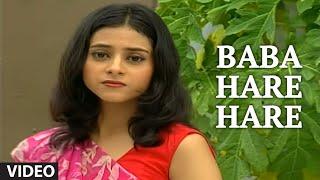 Baba Hare Hare (Full Bhojpuri Video Song) Doliya Kahaar