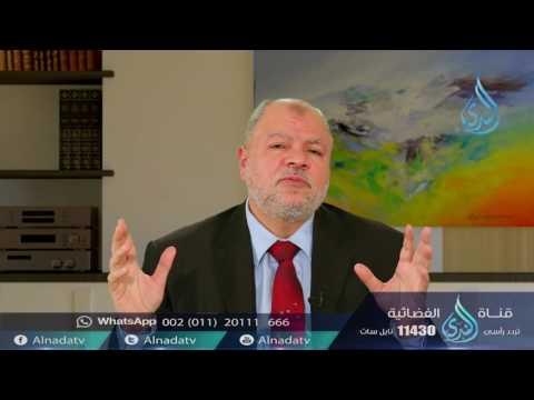 حديث : الحلال بين والحرام بين  |ح6| الأربعون النووية | الدكتور عبد الحميد هنداوي