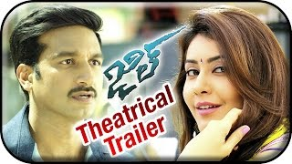 Jil Theatrical Trailer