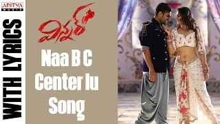 Naa B C Center'lu Full Song With English Lyrics || Winner