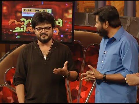 CINEMAA CHRIMAA Kalabhavan Mani & Nadirsha Epi 12, 26 06 2014