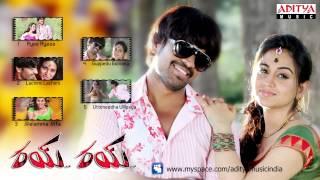Ryee Ryee | Telugu Movie Full Songs | Jukebox