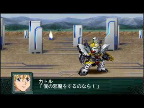SRW Z2 Saisei-hen - Gundam Sandrock Custom All Attacks