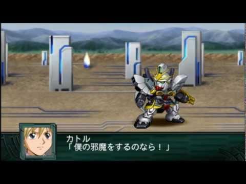 SRW Z2 Saisei-hen - Gundam Sandrock Custom All Attacks