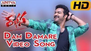 Dam Damare Full Video Song || Rabhasa