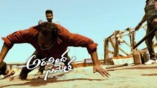 Aravinda Sametha Veera Raghava Movie Trailer Release Time & Date | Junior Ntr | Trivikram