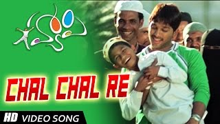 Chal Chal Re Full - Happy