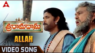 Allah Video Song || Sri Ramadasu