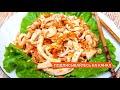 Фрагмент с конца видео ЗАКУСКА ХЕ ИЗ КАЛЬМАРОВ по-корейски – Коллекция Рецептов