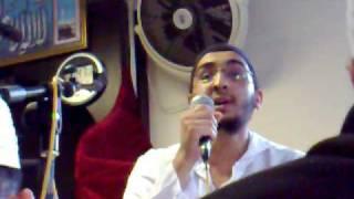 Hafiz Ahsan Amin - Sarwar-e-Zaiba Deh - Wah Wah