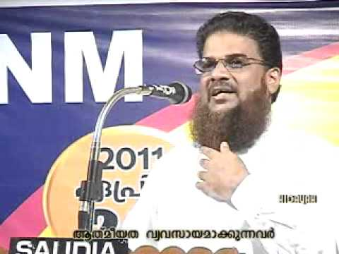 "Aathmiyatha-Vyavasaayam...""part-02 Hussain salafi speech 2011 muslim kerala"