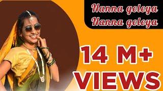Nanna Geleya Nanna Geleya  Official cover Song  UttaraKarnataka Janapada Song  Rashmi Guddad