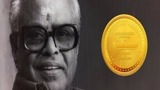 Watch K Balachander Gold Medal for Excellence in Indian Cinema Red Pix tv Kollywood News 01/Aug/2015 online