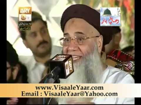Punjabi Naat(Sanu Kojhi Wekh Na)Abdul Rauf Rufi 22/4/13 Eidgah Sharif.By  Naat E Habib