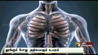 Fascinating Facts Show 27-08-2014 Online Fascinating Facts Puthiya Thalaimurai tv  Show August-27