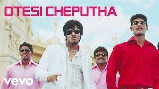 Om Shanthi - Otesi Cheputha Video