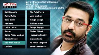 Kamal Haasan All Time Hit Songs | Jukebox