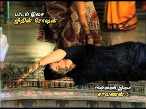 AVAL TITLE SONG - TV SERIAL VIJAY TV .mpg