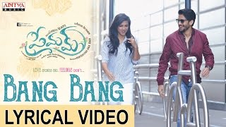 Bang Bang Full Song With Lyrics - Premam