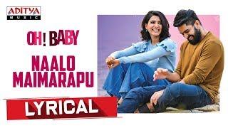 Naalo Maimarapu Lyrical || Oh Baby