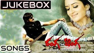 Ranga The Donga Movie Songs Jukebox