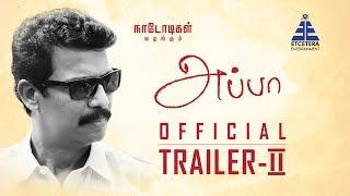 APPA   Official Trailer - II   Samuthirakani, Ilaiyaraaja   Naadodigal Productions