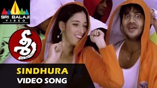 Sindhura Video Song   Sree